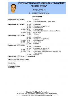 Program - IT GEORGI ANTOV 2016